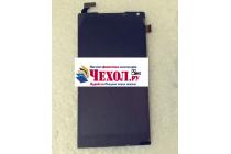 """Фирменный LCD-ЖК-сенсорный дисплей-экран-стекло с тачскрином на телефон WEXLER .ZEN 4.7"""" черный + гарантия"""