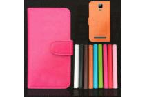 """Фирменный чехол-книжка для  WEXLER .ZEN 5.5"""" с визитницей и мультиподставкой коричневый кожаный"""