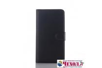 Фирменный чехол-книжка из качественной импортной кожи с мульти-подставкой застёжкой и визитницей для Wiko Lenny 2 черный