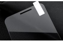 Фирменное защитное закалённое противоударное стекло премиум-класса из качественного японского материала с олеофобным покрытием для телефона Wileyfox Swift 2
