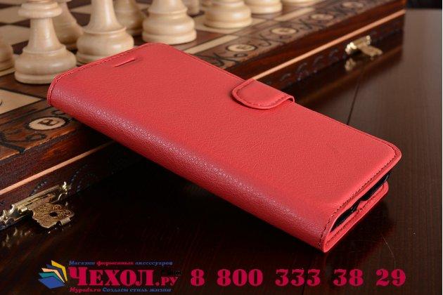 Фирменный чехол-книжка из качественной импортной кожи с подставкой застёжкой и визитницей для Wileyfox Swift красный