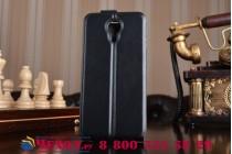 Фирменный оригинальный вертикальный откидной чехол-флип для Wileyfox Swift черный из натуральной кожи Prestige Италия