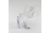 Фирменное оригинальное зарядное устройство от сети для телефона Wileyfox Swift / Swift 2 / Swift 2 Plus + гарантия