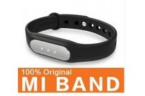 Фирменный оригинальный спортивный умный смарт-фитнес браслет Xiaomi MI Band 1/1-го поколения /1-я версия  + гарантия