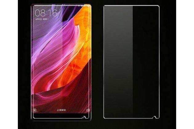 """Фирменное защитное закалённое противоударное стекло премиум-класса из качественного японского материала с олеофобным покрытием для телефона Xiaomi MI MIX 6.4"""""""