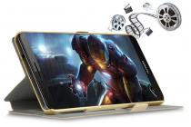 """Фирменный чехол-книжка для Xiaomi MI MIX 6.4"""" золотой с окошком для входящих вызовов и свайпом водоотталкивающий"""