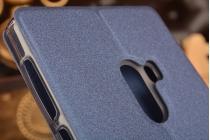 """Фирменный чехол-книжка водоотталкивающий с мульти-подставкой на жёсткой металлической основе для Xiaomi MI MIX 6.4"""" синий"""