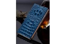 """Фирменный роскошный эксклюзивный чехол с фактурной прошивкой рельефа кожи крокодила синий для Xiaomi MI MIX 6.4"""" . Только в нашем магазине. Количество ограничено"""