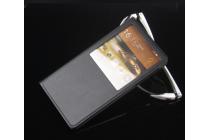 """Фирменный оригинальный чехол-книжка для Xiaomi MI MIX 6.4"""" черный с окошком для входящих вызовов водоотталкивающий"""