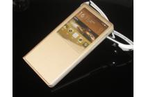 """Фирменный оригинальный чехол-книжка для Xiaomi MI MIX 6.4"""" золотой с окошком для входящих вызовов водоотталкивающий"""