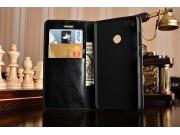 Фирменный чехол-книжка из качественной импортной кожи с подставкой застёжкой и визитницей для Xiaomi Mi 4S чер..
