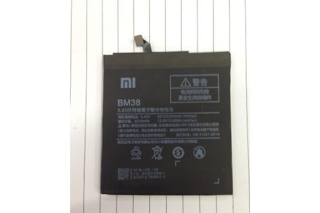 Фирменная аккумуляторная батарея BM38 3210mah на телефон Xiaomi Mi 4S  + гарантия