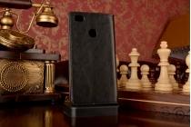 Фирменный чехол-книжка из качественной импортной кожи с подставкой и визитницей для Xiaomi Mi 4S черный