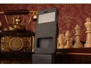 Фирменный чехол-книжка  с окошком для входящих вызовов и свайпом  для Xiaomi Mi 4S водоотталкивающий черный..