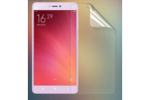 """Фирменная оригинальная защитная пленка для телефона Xiaomi Mi 4S 5.0"""" глянцевая"""