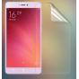 Фирменная оригинальная защитная пленка для телефона Xiaomi Mi 4S 5.0