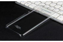 Фирменная задняя панель-крышка-накладка из тончайшего и прочного пластика для Xiaomi Mi 4S прозрачная