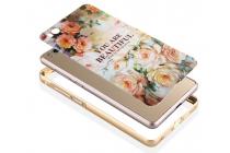 """Фирменная золотая металлическая задняя панель-крышка-накладка из тончайшего облегченного авиационного алюминия для Xiaomi Mi 4S с объёмным 3D рисунком """"тематика королевские Розы"""""""