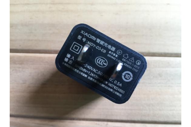 Фирменное оригинальное зарядное устройство от сети для телефона Xiaomi Mi 4S + гарантия