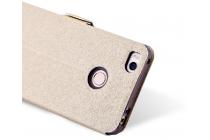 Фирменный чехол-книжка  с окошком для входящих вызовов и свайпом  для Xiaomi Mi 4S водоотталкивающий золотой