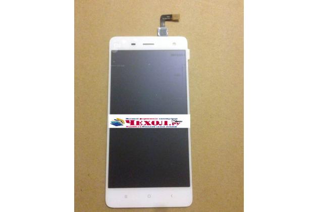 Фирменный LCD-ЖК-сенсорный дисплей-экран-стекло с тачскрином на телефон Xiaomi Mi 4S белый + гарантия