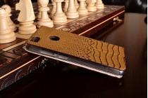 Фирменный роскошный эксклюзивный чехол с объёмным 3D изображением кожи крокодила коричневый для Xiaomi Mi 4S. Только в нашем магазине. Количество ограничено