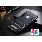 Противоударный усиленный ударопрочный фирменный чехол-бампер-пенал для Xiaomi Mi 4S черный..