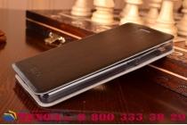 Фирменный чехол-книжка  для Xiaomi Mi 4c из качественной водоотталкивающей импортной кожи на жёсткой металлической основе черного цвета