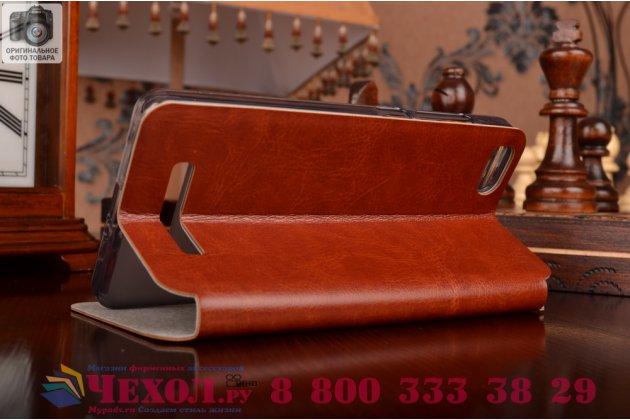 Фирменный чехол-книжка  для Xiaomi Mi 4c из качественной водоотталкивающей импортной кожи на жёсткой металлической основе коричневого цвета