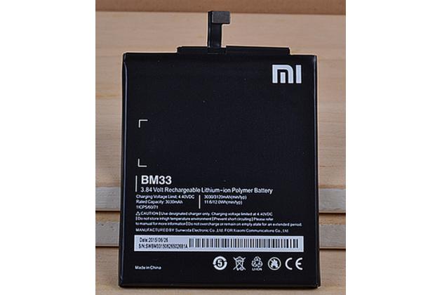 Фирменная аккумуляторная батарея 3000mah на телефон Xiaomi Mi 4c/Xiaomi Mi 4i  + гарантия