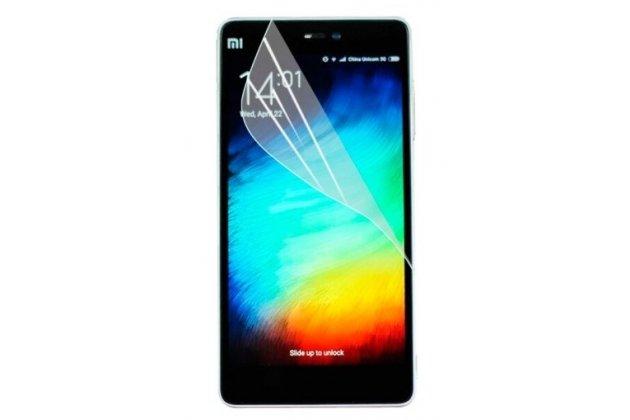 Фирменная оригинальная защитная пленка для телефона  Xiaomi Mi 4c глянцевая