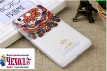 """Фирменная роскошная задняя панель-чехол-накладка из мягкого силикона с объемным  3D изображением  на Xiaomi Mi 4i/Xiaomi Mi 4c с безумно красивым рисунком  """"Тематика Стильные узоры"""""""