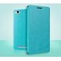 Фирменный чехол-книжка  для Xiaomi Mi 4c из качественной водоотталкивающей импортной кожи на жёсткой металличе..