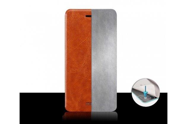 Фирменный чехол-книжка  для Xiaomi Mi 4c из качественной водоотталкивающей импортной кожи на жёсткой металлической основе бирюзового цвета