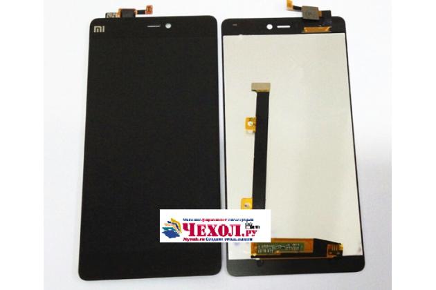 Фирменный LCD-ЖК-сенсорный дисплей-экран-стекло с тачскрином на телефон Xiaomi Mi 4i/Xiaomi Mi 4c черный + гарантия