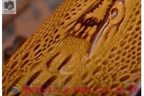 Фирменный роскошный эксклюзивный чехол с объёмным 3D изображением кожи крокодила коричневый для Xiaomi Mi 4c . Только в нашем магазине. Количество ограничено