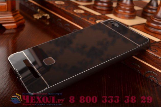 Фирменная металлическая задняя панель-крышка-накладка из тончайшего облегченного авиационного алюминия для Xiaomi Mi 4c черная
