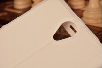 """Фирменный оригинальный чехол-книжка для Xiaomi Redmi Note 2/ Note 2 Prime 5.5""""  белый с окошком для входящих вызовов водоотталкивающий"""