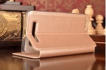 Фирменный оригинальный чехол-книжка для Xiaomi Mi 4i золотой кожаный с окошком для входящих вызовов