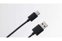 Фирменное оригинальное зарядное устройство от сети для телефона Xiaomi 4C /  LG Google Nexus 5X/  Huawei Google Nexus 6P / Lenovo Zuk Z1 + гарантия