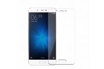 """Фирменное защитное закалённое противоударное стекло премиум-класса из качественного японского материала с олеофобным покрытием для телефона Xiaomi Mi5s 5.15"""""""