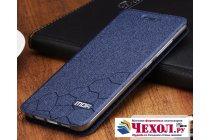 """Фирменный чехол-книжка водоотталкивающий с мульти-подставкой на жёсткой металлической основе для Xiaomi Mi 5S"""" синий"""