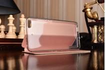 """Фирменный чехол-книжка водоотталкивающий с мульти-подставкой на жёсткой металлической основе для Xiaomi Mi5s 5.15"""" розовое золото"""