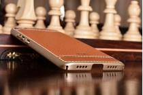 Фирменная премиальная элитная крышка-накладка на Xiaomi Mi5s 5.15 коричневая из качественного силикона с дизайном под кожу