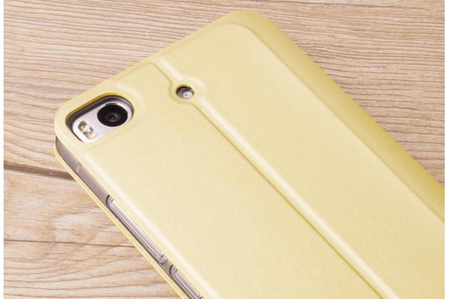 """Фирменный чехол-книжка водоотталкивающий с мульти-подставкой на жёсткой металлической основе для Xiaomi Mi 5S"""" золотой"""