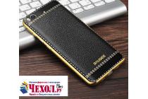 """Фирменная роскошная элитная премиальная задняя панель-крышка на силиконовой основе обтянутая импортной кожей для Xiaomi Mi5s 5.15"""" королевский черный"""