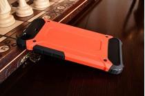 """Противоударный усиленный ударопрочный фирменный чехол-бампер-пенал для Xiaomi Mi5s 5.15"""" красный"""