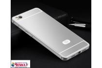 """Фирменная металлическая задняя панель-крышка-накладка из тончайшего облегченного авиационного алюминия для Xiaomi Mi5s 5.15"""" серебристая"""