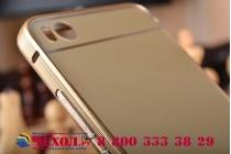 """Фирменная металлическая задняя панель-крышка-накладка из тончайшего облегченного авиационного алюминия для  Xiaomi Mi5s 5.15"""" золотая"""