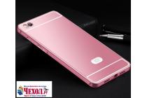 """Фирменная металлическая задняя панель-крышка-накладка из тончайшего облегченного авиационного алюминия для Xiaomi Mi5s 5.15"""" розовая"""
